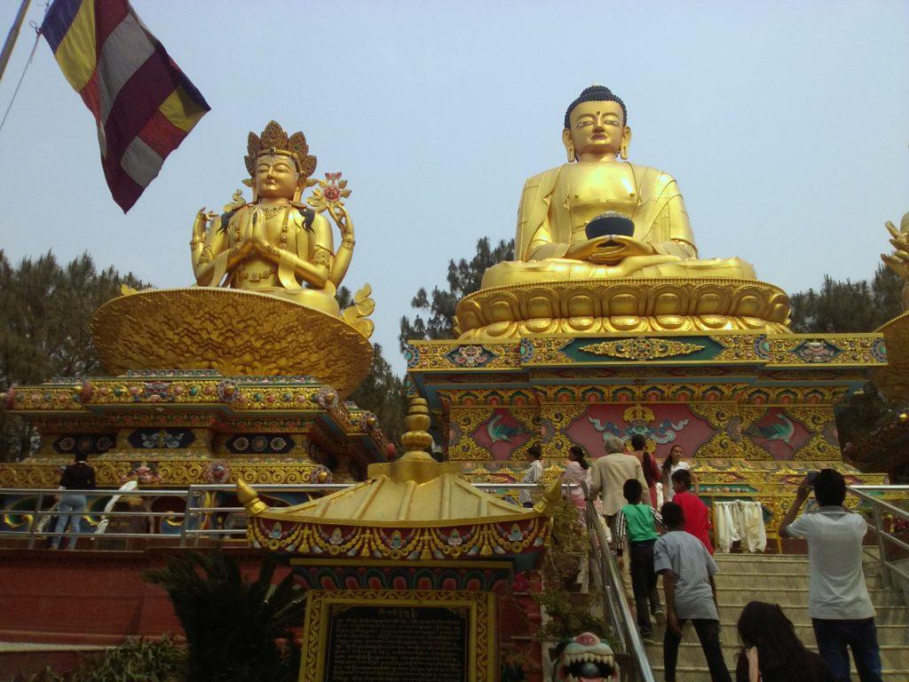 Swyanbhunath