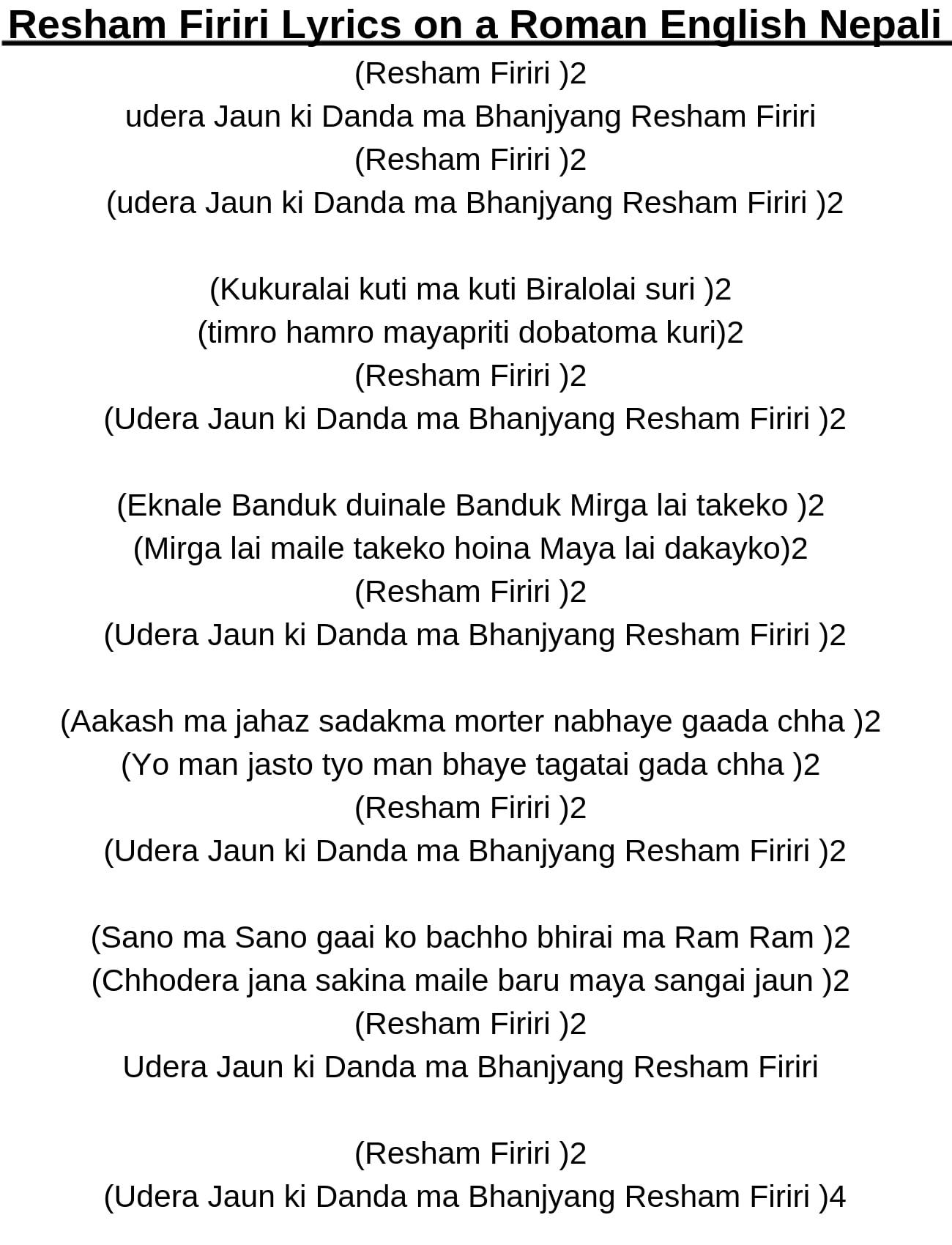 Resham Firiri Lyrics on a Roman English Nepali