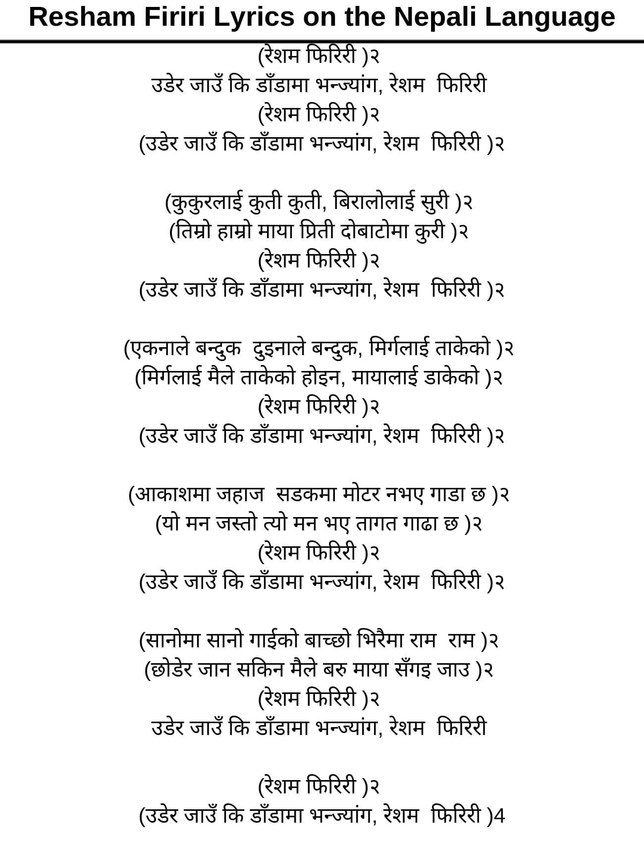 Resham Firiri Lyrics on the Nepali Language