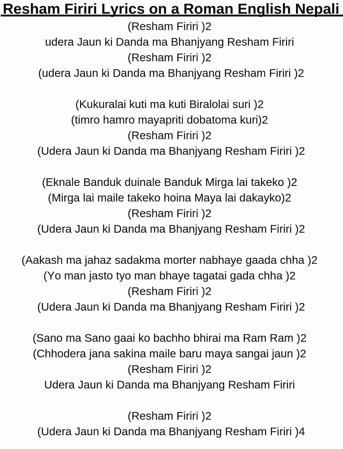 Resham firiri lyrics in Roman English Nepali