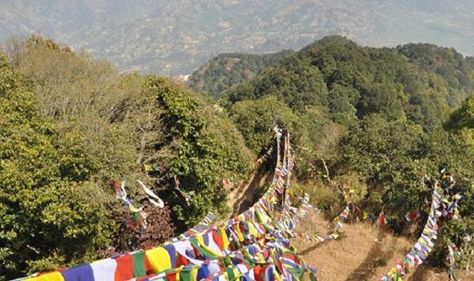 Nagarjunhill hike